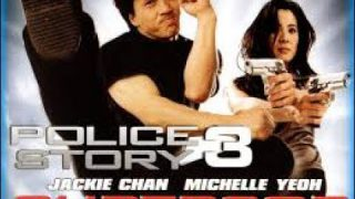 Police Story 3 Super Cop